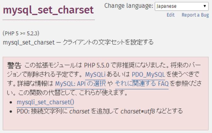 mysql_set_charset